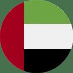 Free VPN in UAE